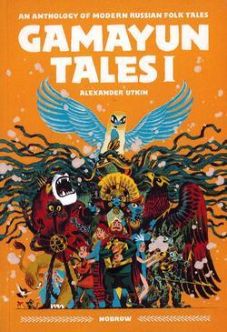 Gamayun Tales I: An Anthology of Modern Russian Folk Tales