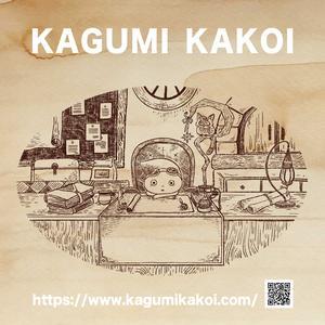 img preview Kakoi Kagumi