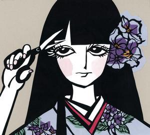 img preview Noriko Hidaka